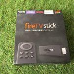 Amazon fireTVstickが最高過ぎる。テレビで映画にゲームに音楽に、エンタメが詰まった魔法のアイテム