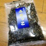 絶品!大阪の市場で見つけたふりかけ『ふりっこ』が美味すぎてヤバい