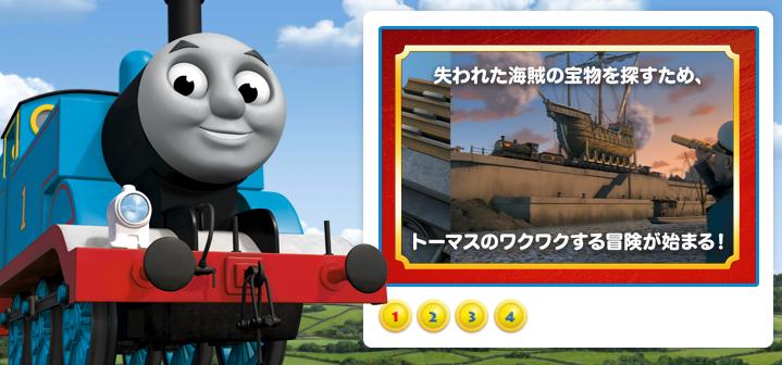 【妄想】機関車トーマスは人工知能・ロボット化社会の暴走を予言している?【チャッピー CHAPPIE】