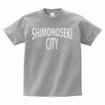山口県下関市出身者に来てほしいTシャツ【追記有り】