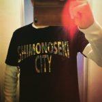 下関市Tシャツが普通にカッコいい件(自画自賛)