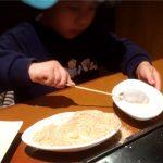 【子連れスポット】自分で揚げるセルフ串カツ『串家物語』は子供と行くのにオススメ