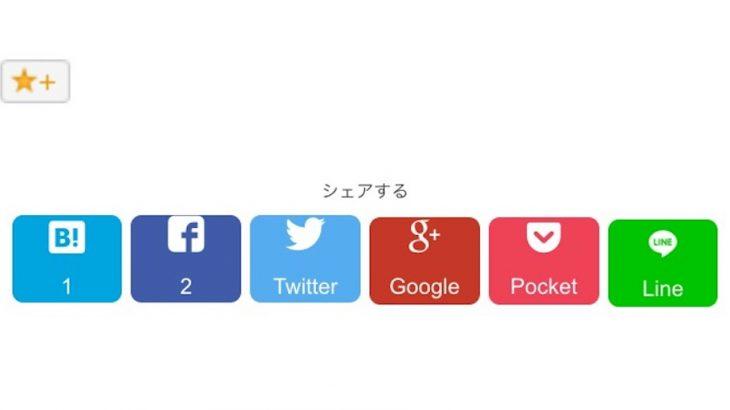 【解決策】あなたの自作facebookシェアボタンは死んでいる:Sorry, something went wrong.って出るよ
