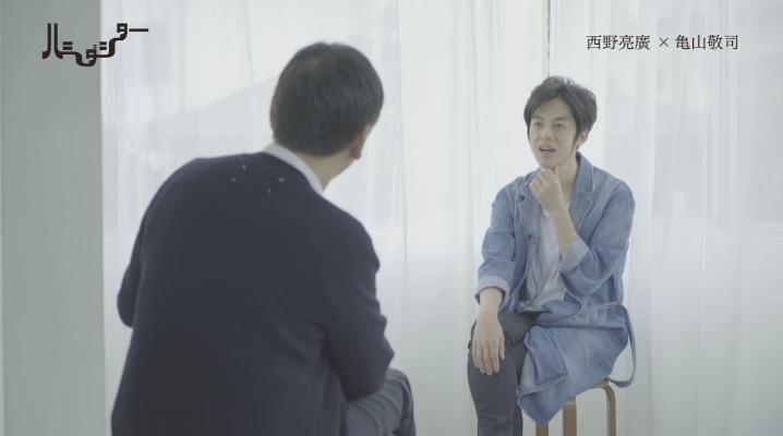【対談動画】ハミダシターでキンコン西野さんとDMM亀山会長が対談しとる〜!
