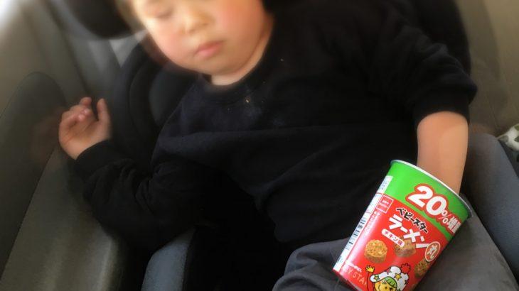 3年おきに子供と男2人旅! #名古屋 に行った話