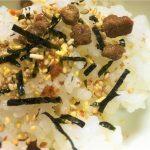奄美大島のお土産「鶏飯風ふりかけ」がジャンキーな味でうまいぞー!