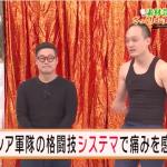 【お墨付き合憲】NHK受信料テレビ設置時期まで遡って支払い義務発生