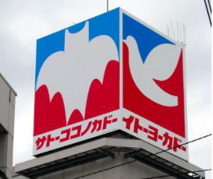 インスタ映え!クレヨンしんちゃんのサトーココノカドー埼玉春日部に登場