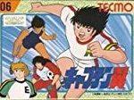 懐かしすぎ!!キャプテン翼アニメ化決定!少年サッカーブーム再来?!2018年4月〜