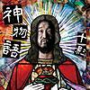 ※観覧注意!クレイジーな日本語ラッパー十影のアシダマナダヨがヤバ過ぎるw